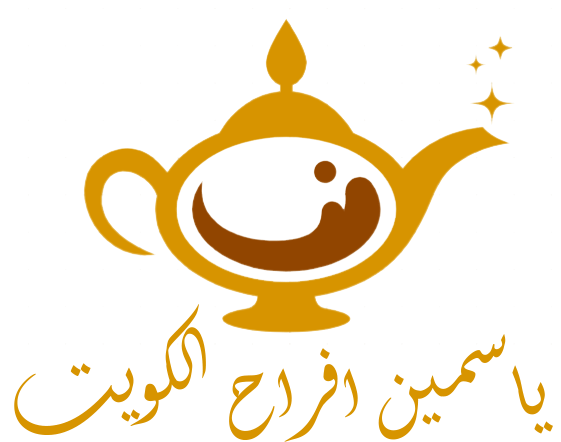 ياسمين الافراح لخدمات الضيافة |60660951
